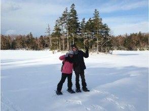 【北海道・知床】【ぎり割!催行日から10日以内のツアーをお得にご案内】 冬の知床五湖の画像
