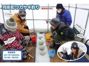 【北海道・札幌発着】月形町ワカサギ釣り&スノーモービル とことん遊ぶ!!送迎あり小屋釣りプラン