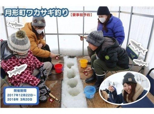 【北海道・札幌発着】月形町ワカサギ釣り&スノーモービル☆とことん遊ぶ・送迎あり小屋釣りプラン