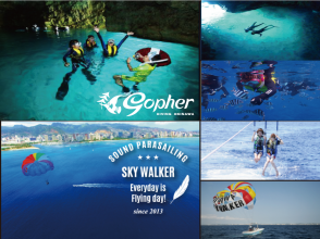 """""""HIS Super Summer Sale Now"""" [1100 yen discount ◇ 6 years old-OK] Blue Cave Snorkel & Parasailing """"[Limited time offer] << Corona Countermeasure Plan >>"""