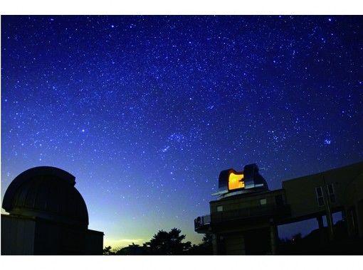 【広島・福山】日本三選星名所へ!星に癒されるロマンティックな夜(VIP編)[観光タクシープラン]