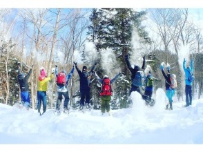 [北海道/富良野/美瑛]從札幌出發,享受北海道為期一天的冬季計劃-狗拉雪橇,雪上徒步,胖子自行車和溫泉!