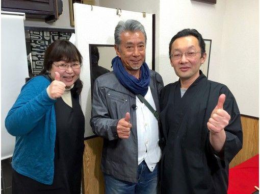 コロナ対策★少人数開催★国内外の著名人にも人気。新宿の名店で20年の職人に学ぶ、食べても美味しい美麗な和菓子作りの紹介画像
