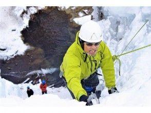 【栃木・日光】日光霧降アイスクライミング体験~日光国立公園の大自然満喫!初心者歓迎・アクセス良好