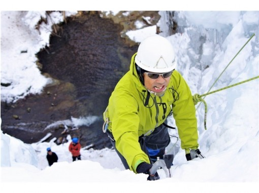 [Tochigi/ Nikko] Nikko Kirifuri Ice climbing Experience-Enjoy the Nature of Nikko National Park! Beginner welcome, good accessの紹介画像