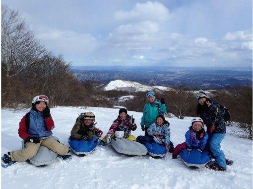 【栃木・日光】霧降高原スノーシュー&エアボード体験ツアー!欲張り雪遊び!(1日・ランチ付)のコピー
