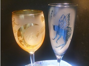 [Asakusabashi 1 minute] A fashionable toast! It's delicious to drink with your own wine or champagne glass. (Gold or green only)