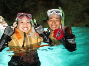 [Cave of Okinawa blue] snorkeling early morning plan Onna departure [guided]