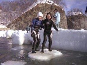 【北海道・網走で流氷ウォーク】タルタルーガ☆流氷ネイチャリングの画像
