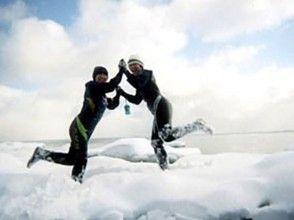 【北海道・網走で流氷ウォーク】タルタルーガ☆アイスウォークの画像