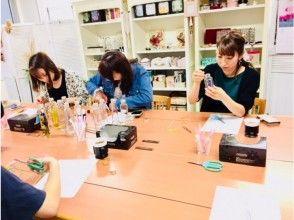 【宮城・仙台市】ハーバリウム体験「ロングボトルコース」6名以上の団体様も歓迎!
