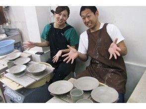 Uzumako陶器类(UZUMAKO CERAMIC ART SCHOOL)