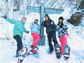 [群马/水上雪上徒步半日游]没有雪景徒步旅行的白银世界冒险! !!提供免费接送和包机之旅!