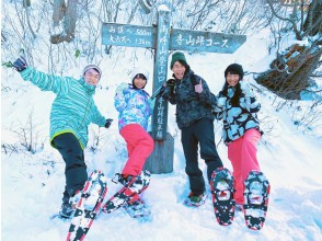 [Gunma / Minakami Snowshoes half-day Tour] NO Adventure in the silver world with dense snowfield trekking! !! Free pick-up and charter tours available!