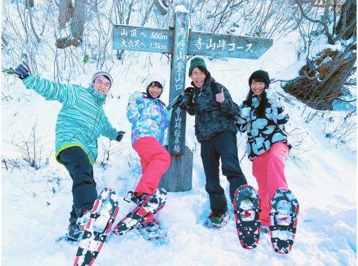 【群馬・みなかみスノーシュー半日ツアー】NO密の雪原トレッキングで銀世界を大冒険!!送迎無料・貸切ツアー可能!