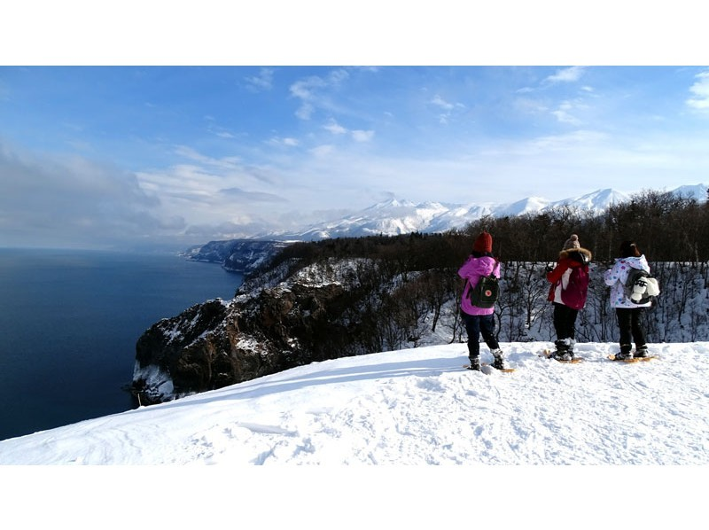 ☆ World Natural Heritage · Shiretoko ☆ Snow Trekking 3 Hour Course View of  the cliffs leading to the primeval forest and Shiretoko Cape