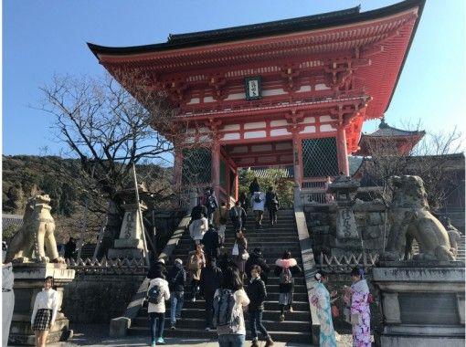 Spirits of Japan