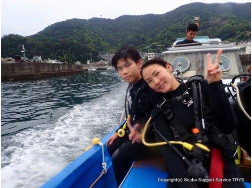 【和歌山・由良町】ライセンス不要!ボートでダイビングが体験できるプラン★大阪から90分!日帰りOK♪の紹介画像