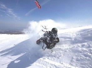 【長野県内でスノーカイトに挑戦!】スノーカイトスクール(1日コース)の画像
