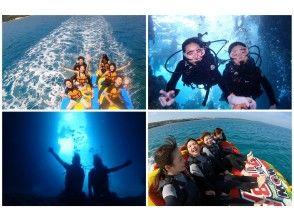 【おすすめNo,1】絶叫ウォータートイ&ボートで青の洞窟体験ダイビング【まるごと恩納村で快適開催】