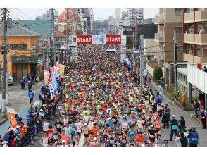 【Ibaraki Prefecture】 International Entry for the 2020 Kasumigaura Marathon <International Blind Marathon> is Now Open!