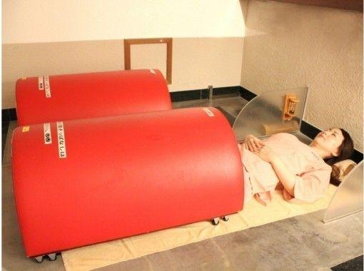 【東京・中野】都内のこだわり岩盤浴アイロック!ブルブルマシンと岩盤浴のセット(初回120分)