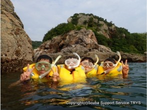 SCUBA SUPPORT SERVICE TRYS