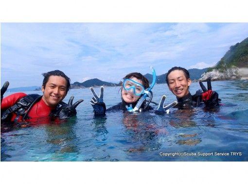 【和歌山・由良町】リフレッシュダイビング(1ビーチ&1ボート)★大阪から90分!日帰りOK♪