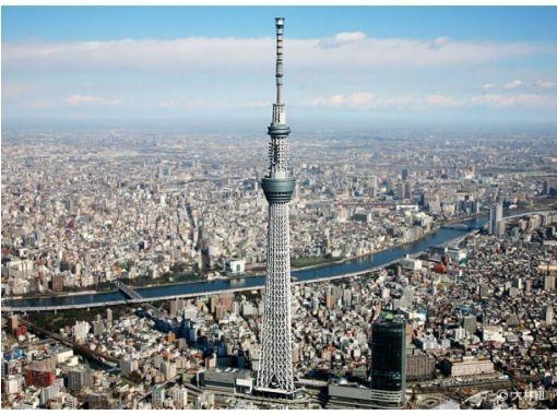 【東京・新木場】東京発!上空600mの絶景ツアー!観光名所をヘリコプター遊覧飛行体験(20分)