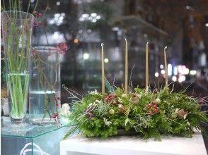 [愛知/名古屋] 區域通用優惠券可用計劃聖誕降臨節蠟燭安排