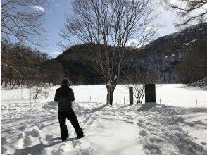 【ICから5分】群馬みなかみの凍結沼でゆったりスノートレッキング1日ツアー*ランチ付