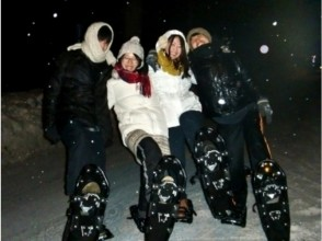 <Furano> Night hikes snowshoe ☆ Walk through the night forest! Free transfer from Furano city ☆