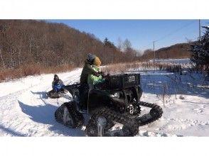 【北海道・恵庭】冬季限定4WDクローラーバギー&バナナボートorスノーチューブ