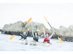 【冬こそ海遊び】北欧で人気のシーカヤックで海のおさんぽツアー