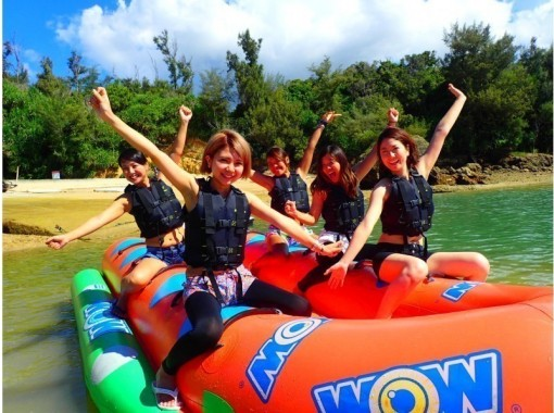 【沖縄・恩納村】2歳から参加OK!バナナボート&マーメイドスイム