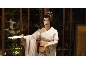 【石川・金沢】芸妓さんと遊ぶ「お座敷体験」( 1/26・2/9限定)