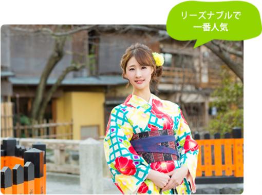 【京都・東山】着物レンタル♡桜プラン