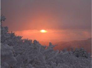 【山形・蔵王】初日の出トレッキング*日頃の行いが良ければ日の出が見れるはず!
