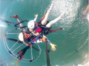 【Flight time 15 mins or more】 Flight flight for the spectacular view of Japan Sankei Matsushima by paraglider! Image of