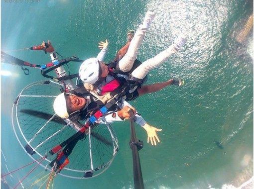 【宮城・仙台・松島】パラグライダーで日本三景松島の絶景を遊覧飛行!