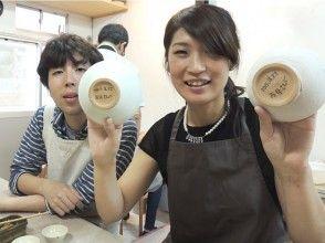 """[東京・ Shirokane]手工陶瓷藝術〜謝謝陶瓷藝術!手工製作""""新娘陶瓷計劃""""當天預約OK! OK空手!"""