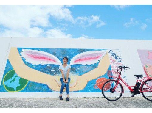 【沖縄・うるま】美ら島海道・電動レンタサイクル