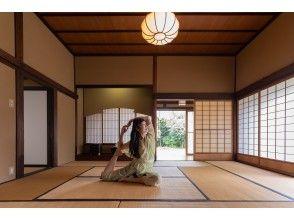 【神奈川・鎌倉】4/29開催!築300年武家屋敷でのヨガ!プチリトリート