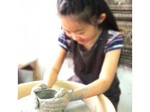 """【东京/白金】陶艺/电陶轮-和家人一起享受吧!全家可在""""电陶轮陶艺体验""""当天预约!空手就OK!"""