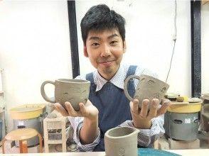 """[東京/Shirokane]陶瓷/陶工的禮物就在這裡!電動陶輪""""生產禮品陶計劃""""當天預約OK! OK空手!"""