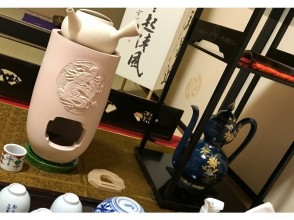 "[Kyoto ・ Nakagyo-ku] 《Limited to one set each time》 Sencha ceremony experience ""Sencha seat only"" course"