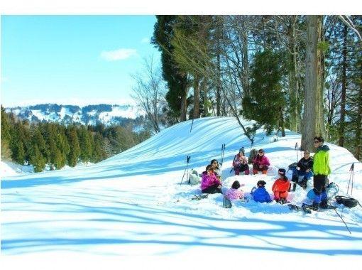 【群馬・みなかみ・スノーシュー】ぷらっと雪上ハイキング!(半日)