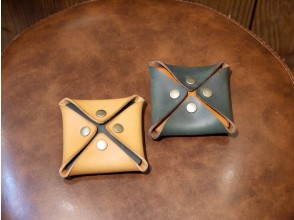"""[Aichi / Nagoya] Shoemaker's leather craft class """"Making a square coin case"""""""