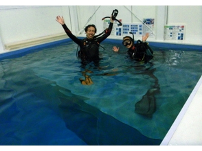 Trial experience diving (in-store pool course)