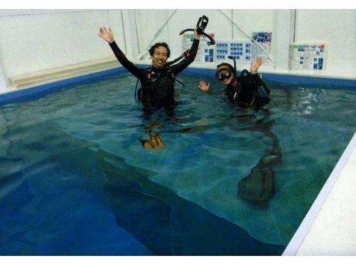 お試し体験ダイビング(店内プールコース)